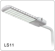 LED路燈, LS11
