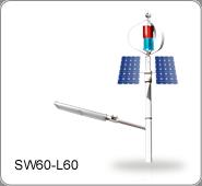 太陽能/風力發電 LED路燈, SW60-L60