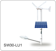 太陽能/風力發電 LED路燈, SW30-LU1