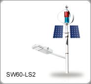 太陽能/風力發電 LED路燈, SW60-LS2